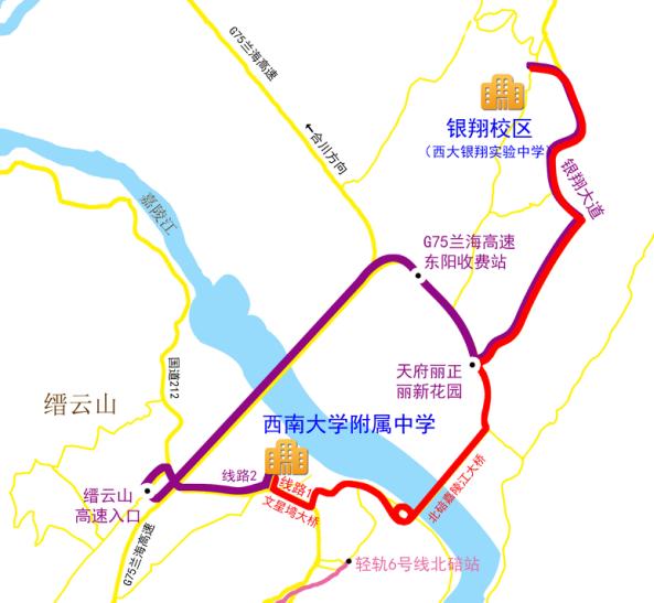 重庆市2017年初中地理优质课大赛服务指南